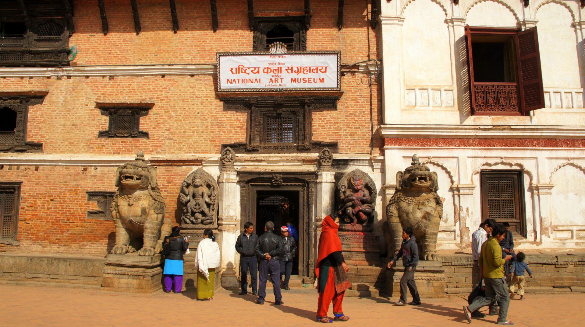 Musée d'art national newar Bhaktapur Nepal