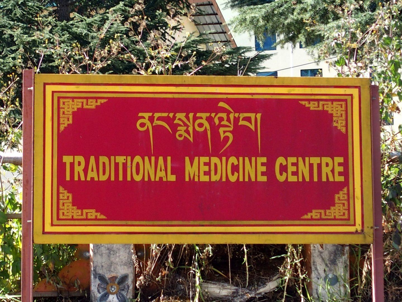 Centre médecine traditionnelle Timphu Bhoutan