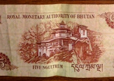 Ngultrum monnaie du Bhoutan