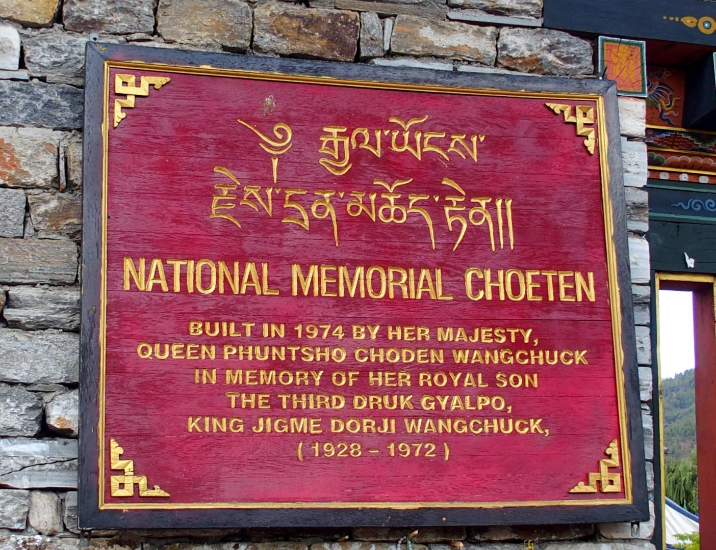 Plaque commémorative du chorten Thimphu Bhoutan