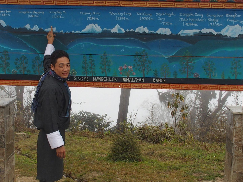 Sonam et les sommets 11 jours de voyage au Bhoutan