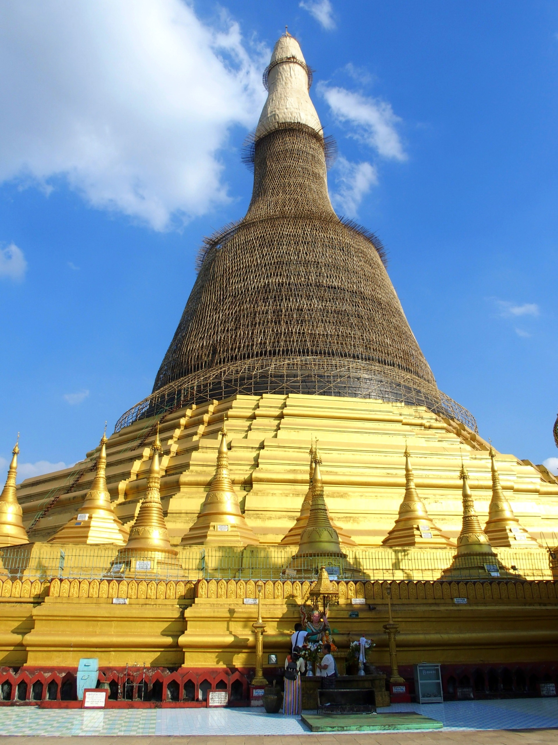 Dome de la pagode Shwemawdaw Bago Birmanie