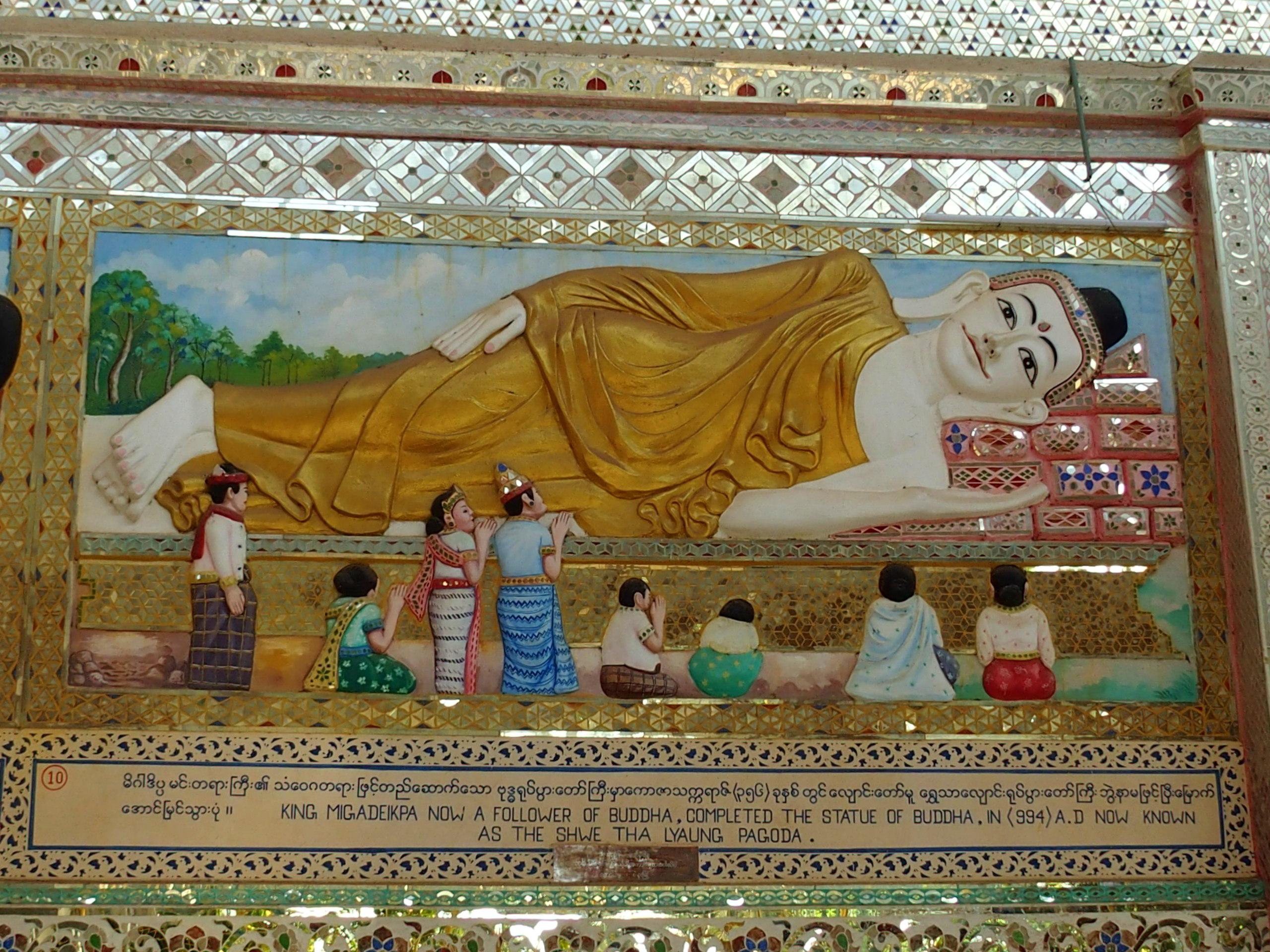 Fresque du bouddha couché Shwethalyaung Bago Myanmar