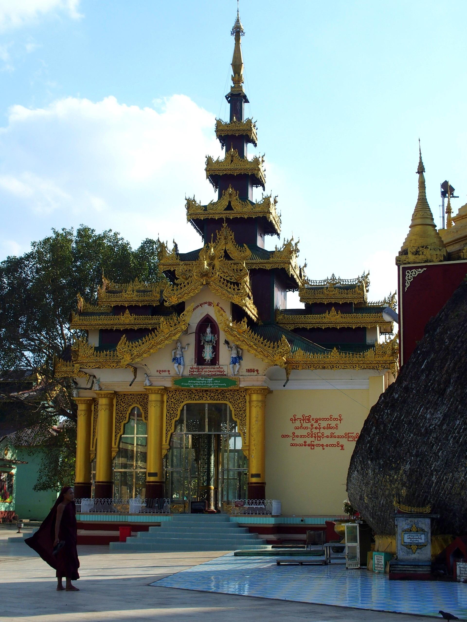 Temple de la pagode Shwemawdaw Bago Birmanie