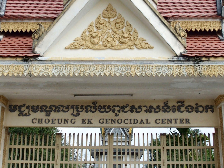 Entrée Musée génocide Phnom Penh Cambodge