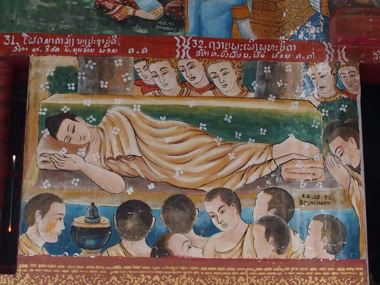 Peinture Bouddha Luang Prabang Laos