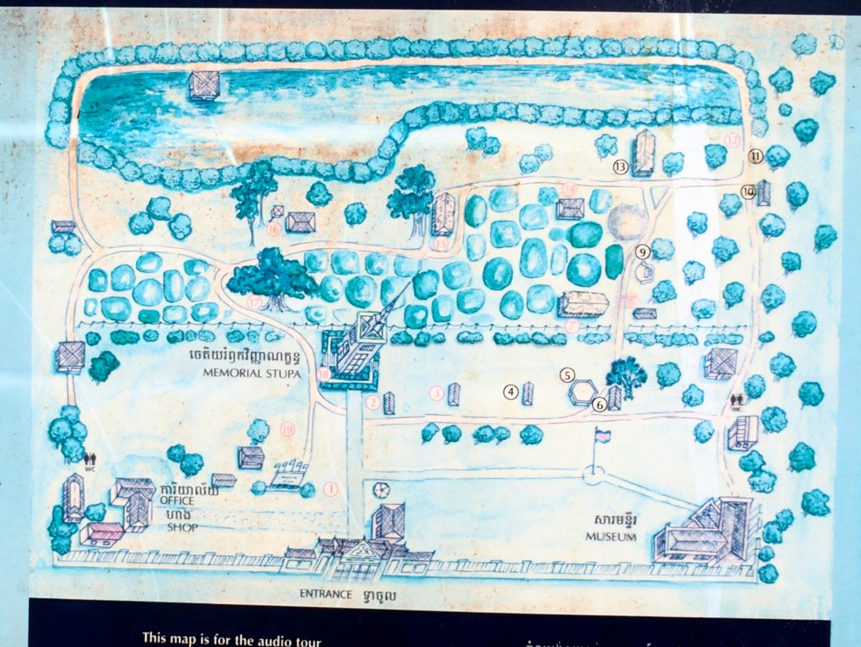 Plan du site du mémorial génocide Phnom Penh Cambodge