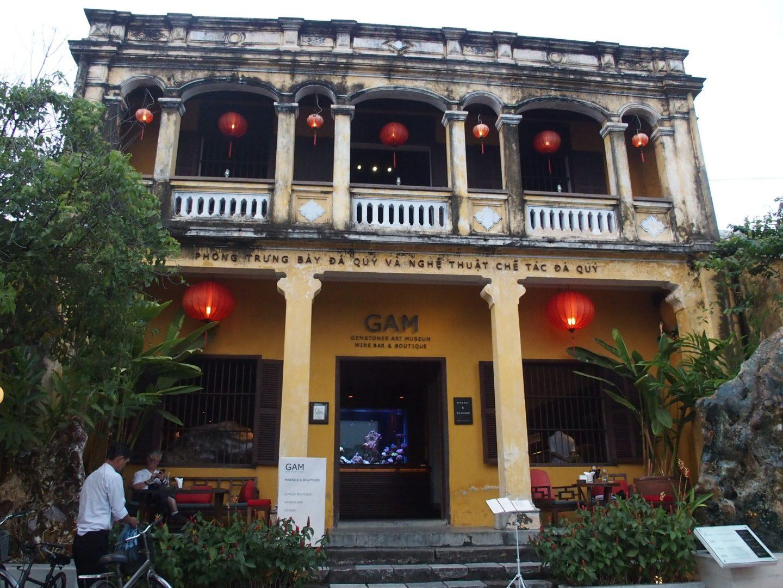 Restaurant Hoï An Vietnam