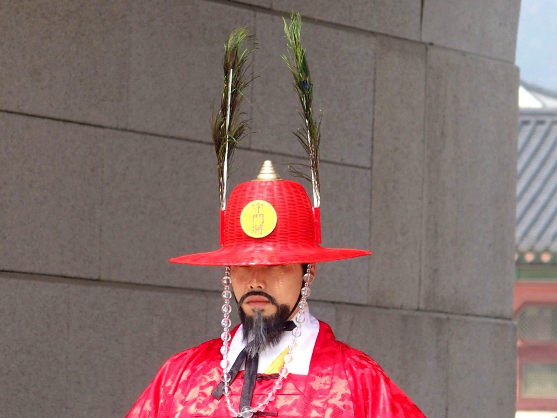 Chapeau à plumes garde royal Seoul Corée du sud