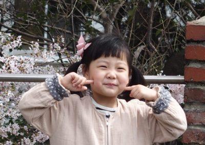 Fillette espiègle Corée du sud