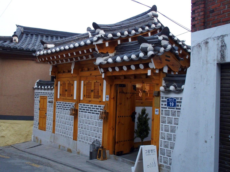 Hanok artisanat Seoul Corée du sud