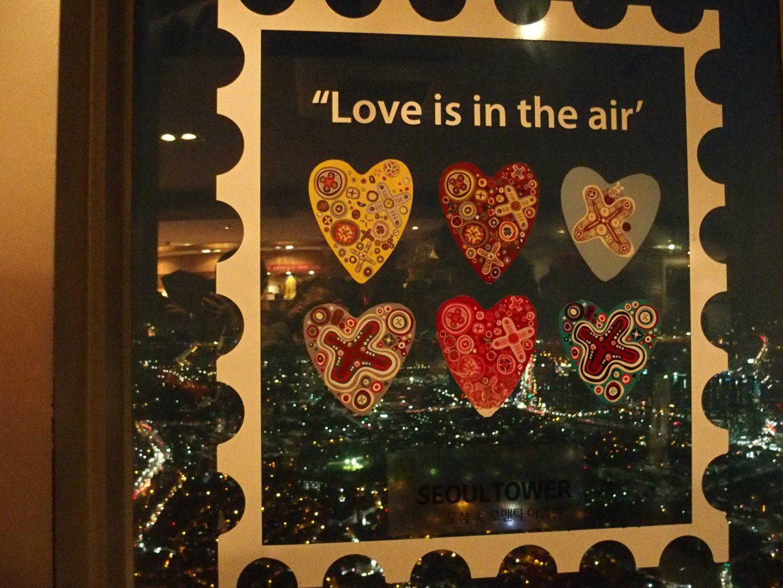 Love is in the air NTower Seoul Corée du sud