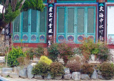 Maison traditionnelle Corée du sud