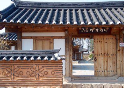 Maison traditionnelle Hanok Corée du sud