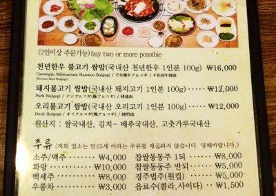 Menu typique Corée du sud