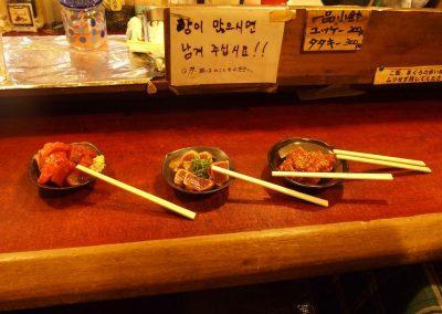 Pause déjeuner Japon