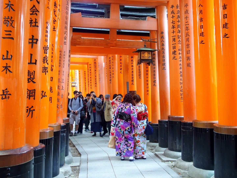 Photos dans le Tori Tokyo Japon