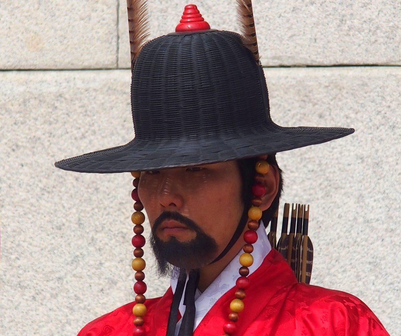 Portrait de garde Palais royal Seoul Corée du sud