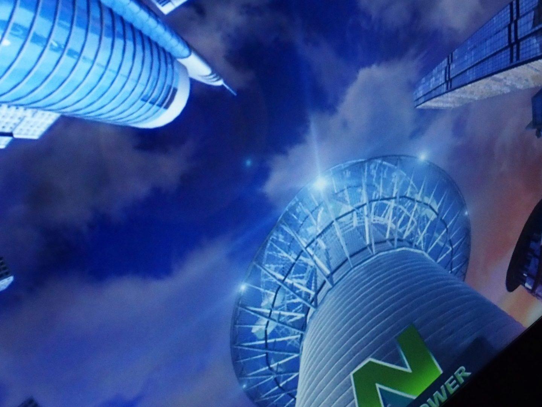 Projection animation ascenseur Seoul NTower Corée du sud