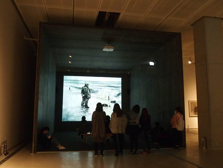 Projections videos Musée MMCA Seoul Corée du sud