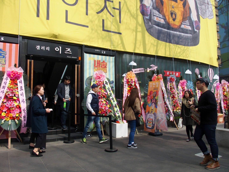 Quartier Insadong Seoul Corée du sud