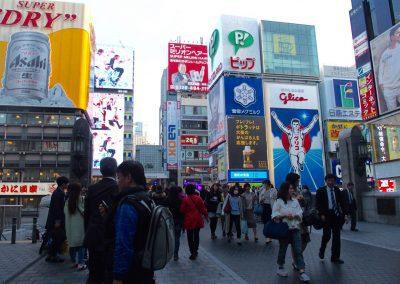 Rue d'Osaka Japon