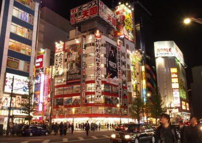 Shibuya by night Tokyo Japon