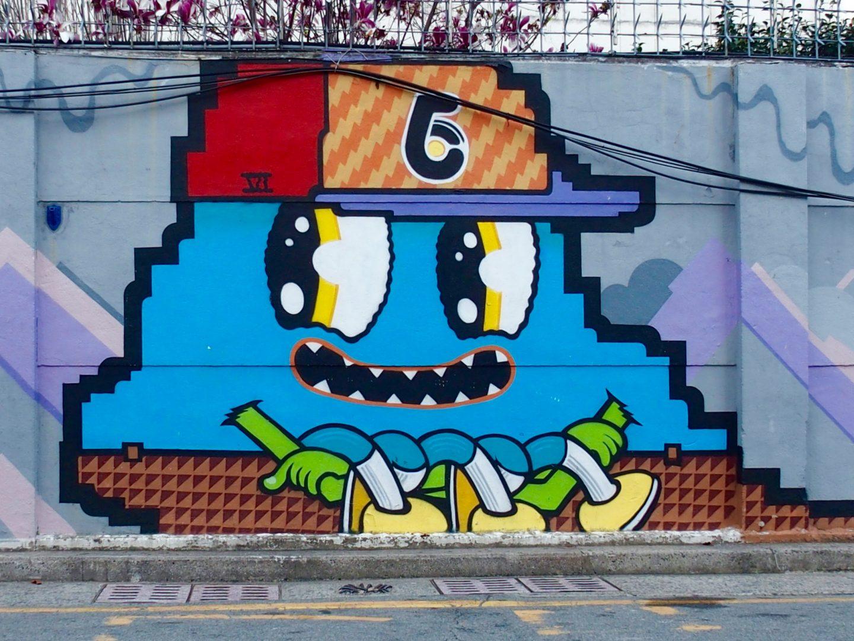 Street Art Insadong Seoul Corée du sud