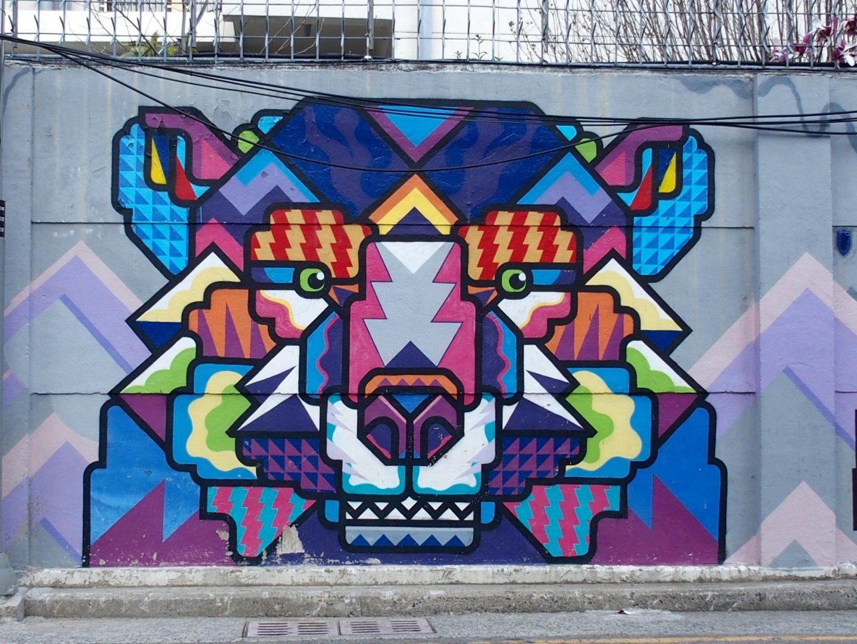 Street art sur murs Insadong Seoul Corée du sud