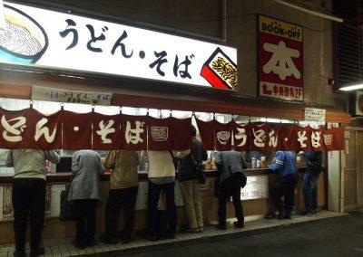 Street food Japon