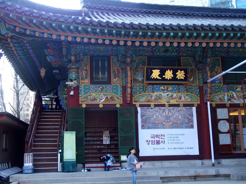TEmple Jogyesa peint et sculpté Seoul Corée du sud