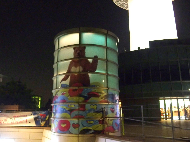 Teddy Bear Museum NTower Seoul Corée du sud