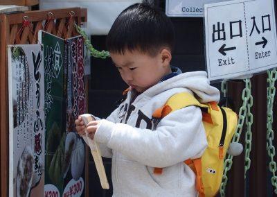 Jeune enfant Japon