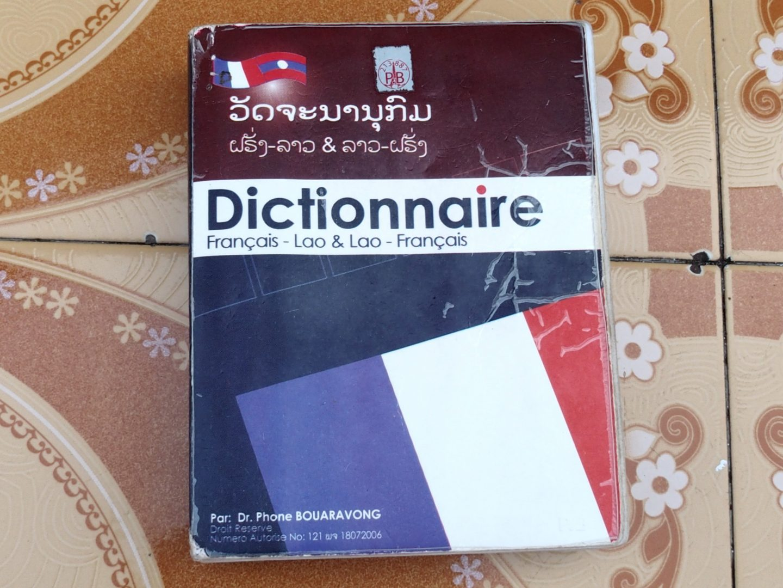 Dictionnaire franco-laotien Laos
