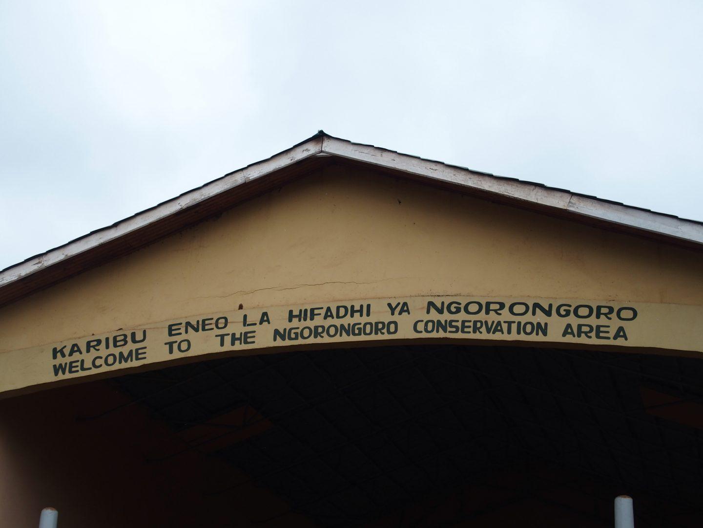 Entrée parc Ngorongoro Tanzanie