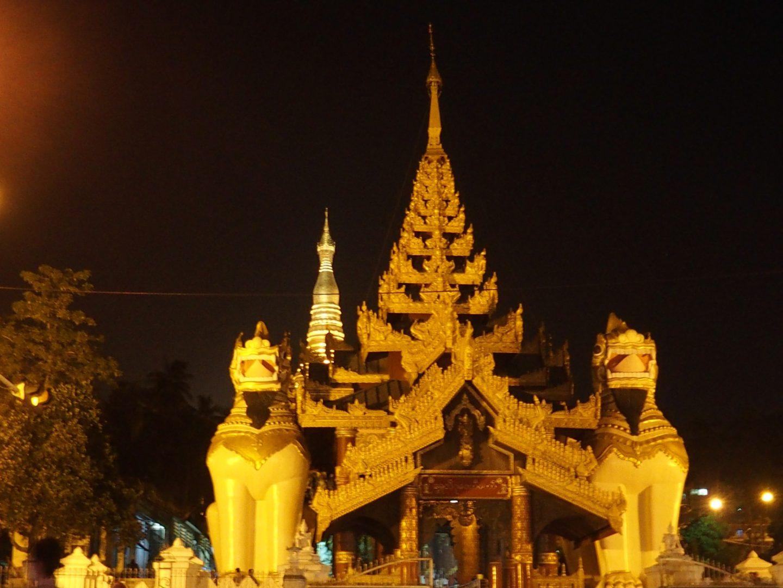 Entrée sud Shwedagon Birmanie
