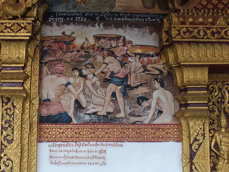 Scène de punition divine Peinture Laos