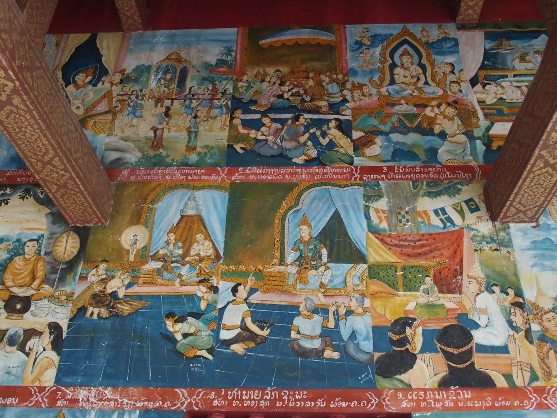 Vie Bouddha sur peintures religieuses Laos