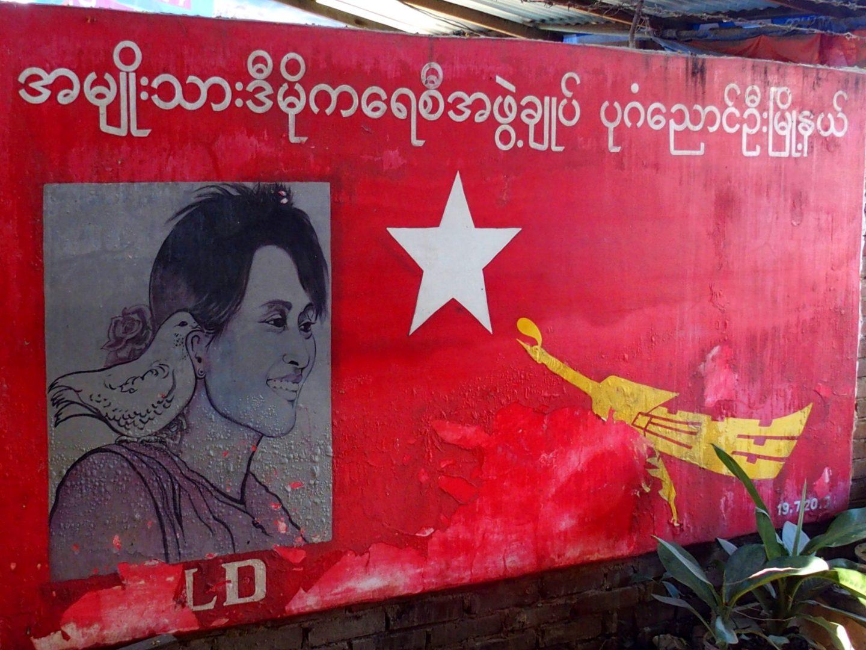 Mur centre campagne Aung San Suu Kyi Bagan Birmanie