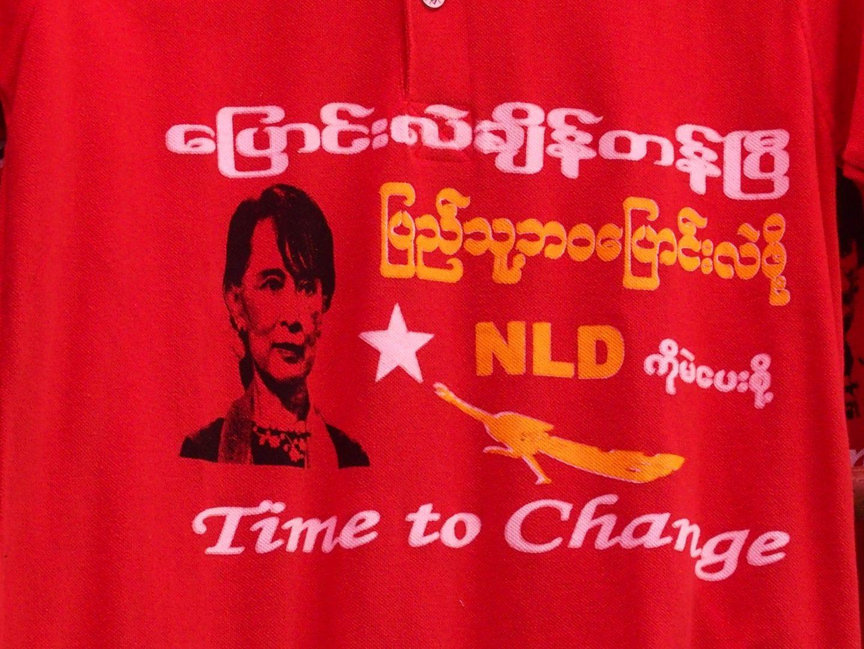 T-shirt imprimé élections Bagan Birmanie