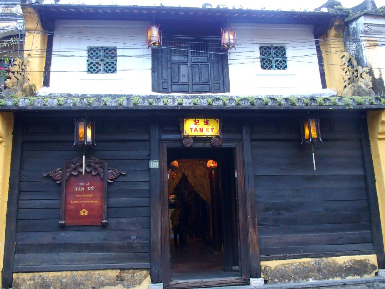 Maison Tan Ky Hoï An Vietnam