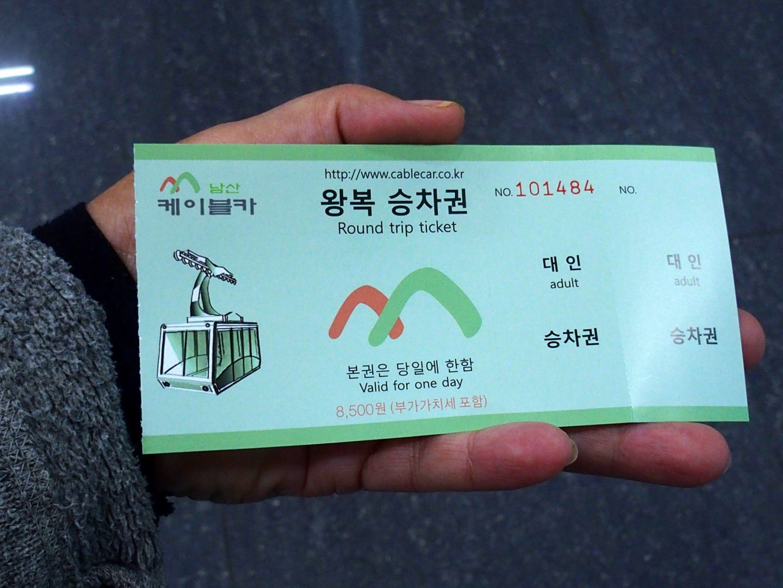 Billet téléphérique Seoul NTower Corée du sud