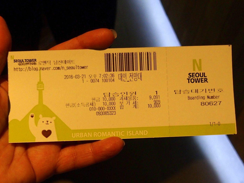 Ticket entrée Seoul Tower Corée du sud