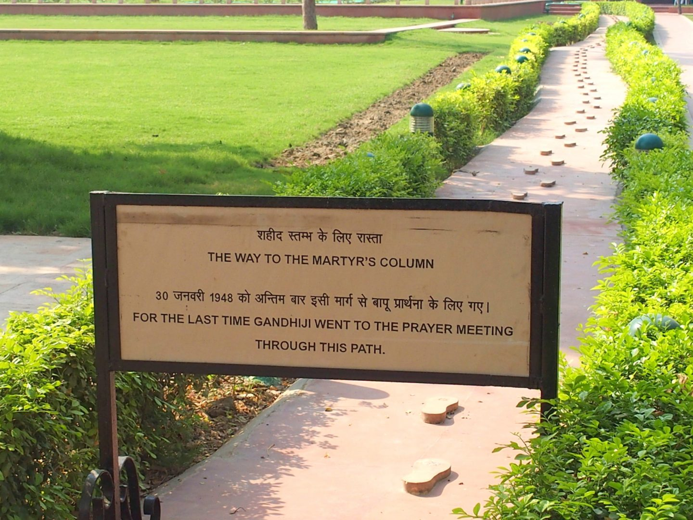 Derniers pas de Gandhi New Delhi Inde