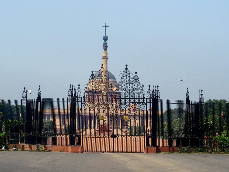 Entrée du Palais présidentiel New Delhi Inde