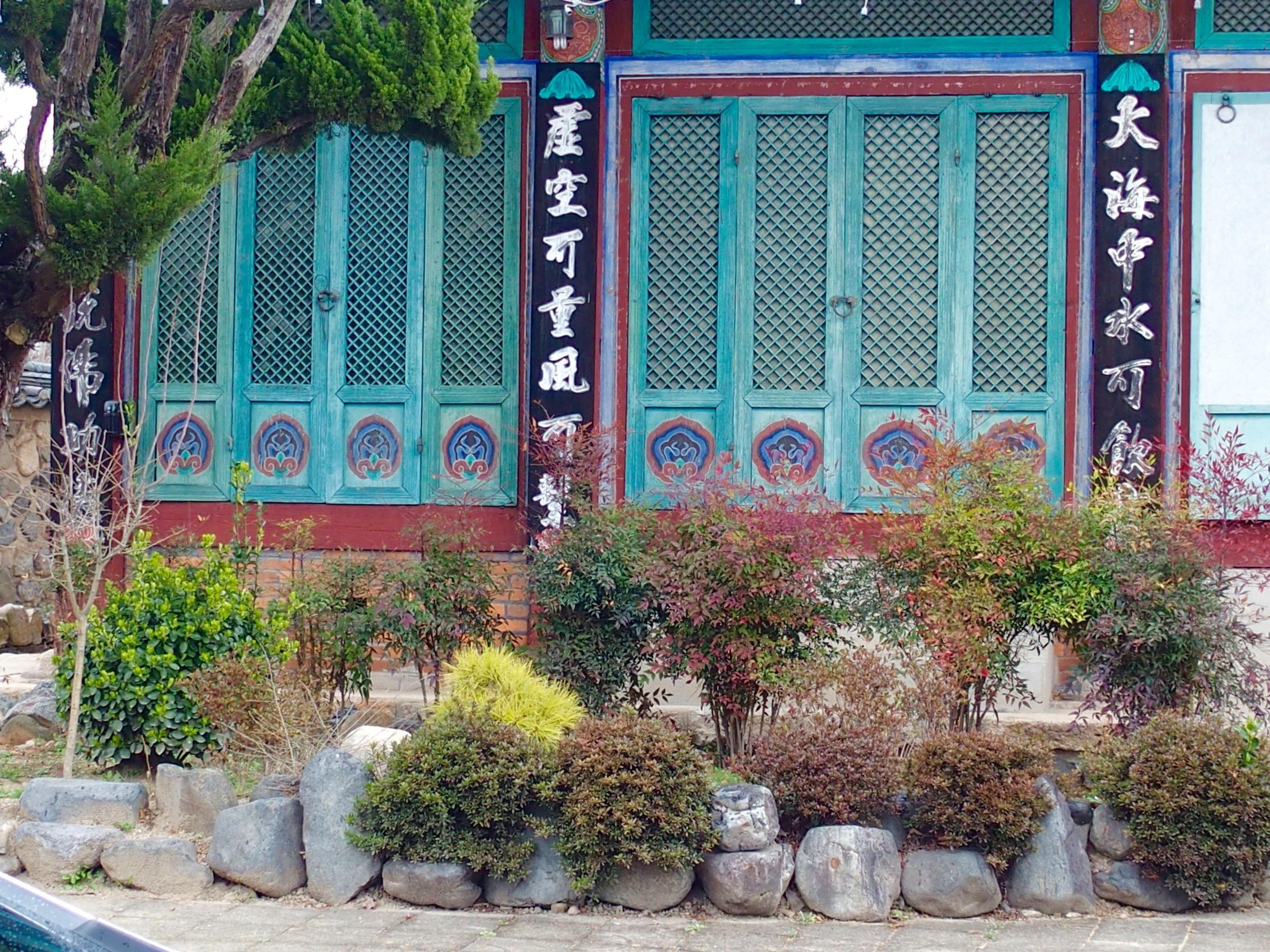 Hanok Maison traditionnelle Gyeongju