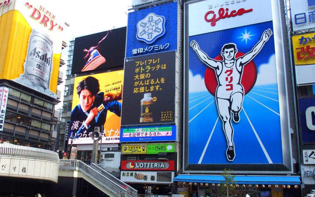 Visite d'Osaka en deux jours – un cocktail fascinant !