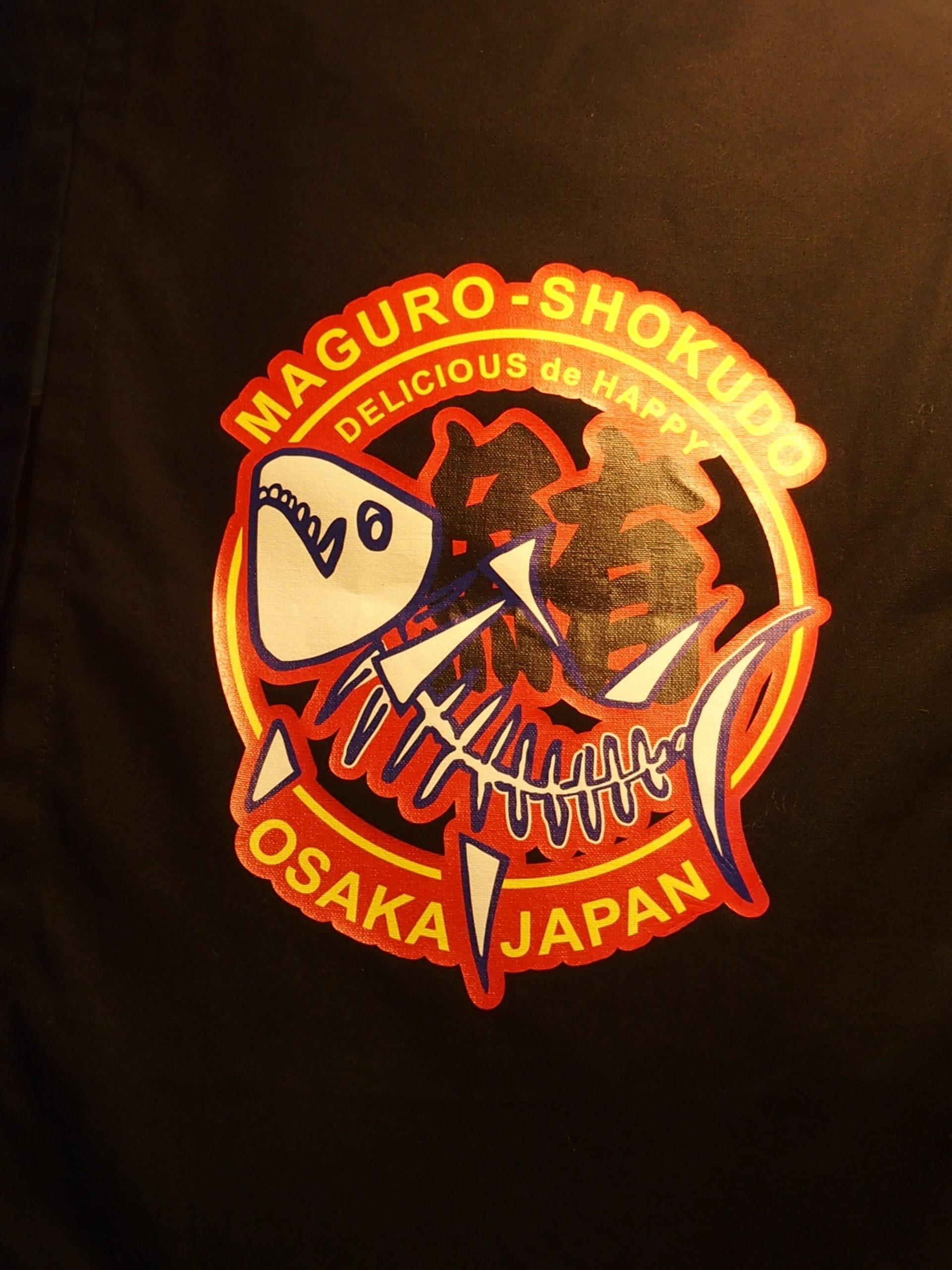 Enseigne restaurant visite Osaka Japon