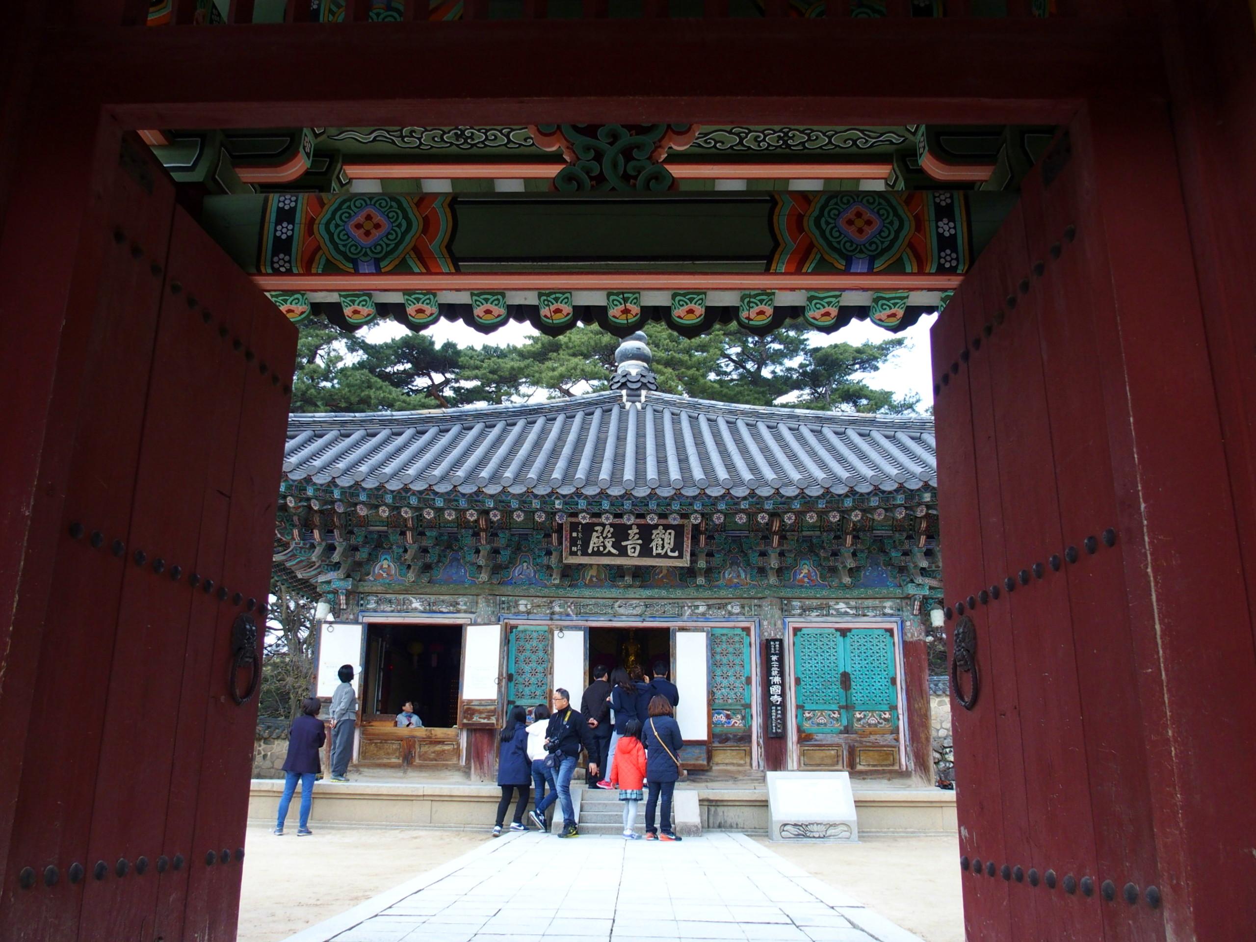 Entrée temple Bulguksa Gyeongju