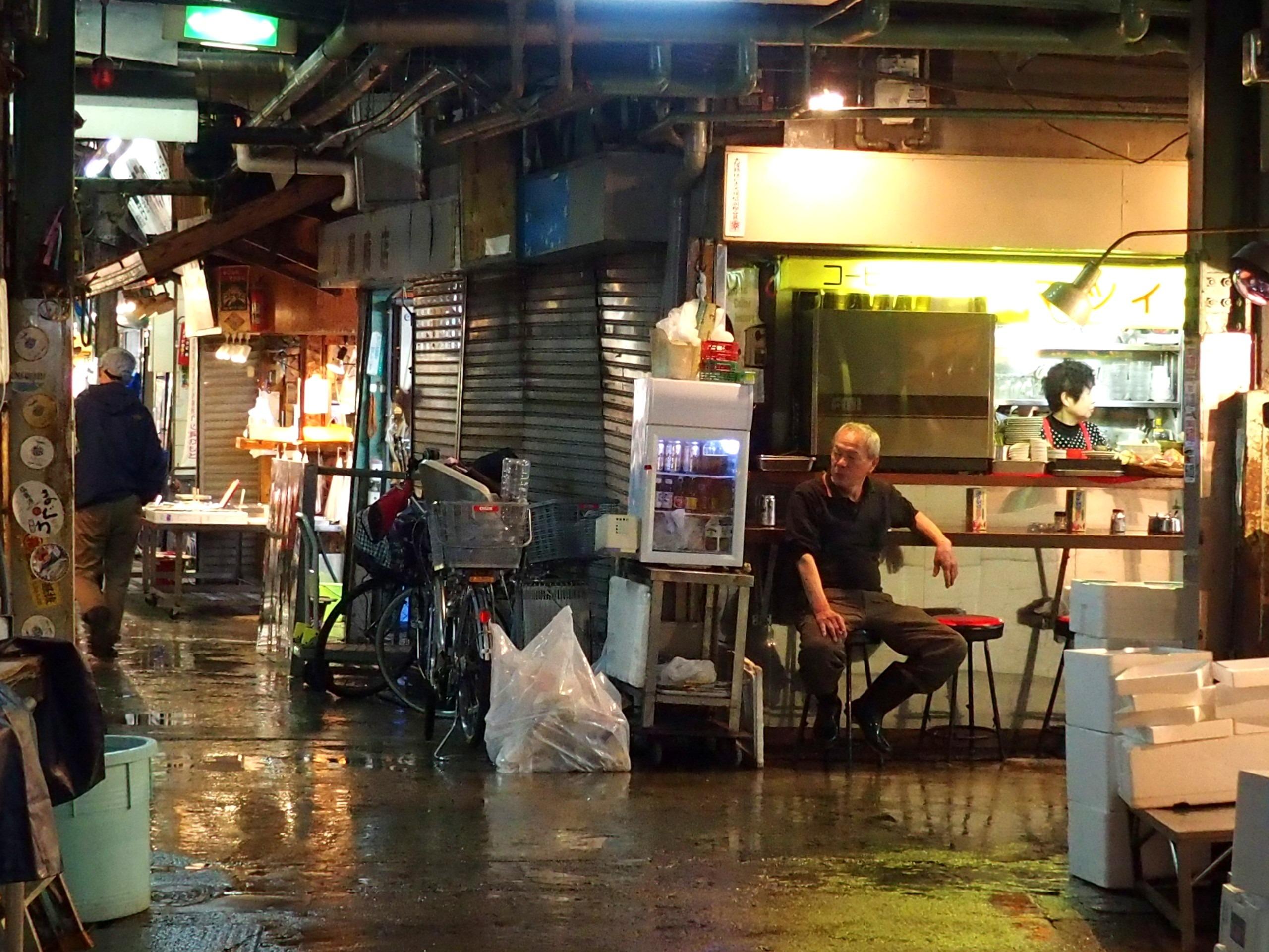 Fin de marché Osaka Japon